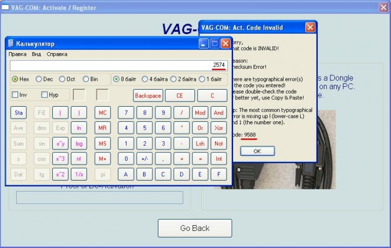 Скачать программу для vag kkl