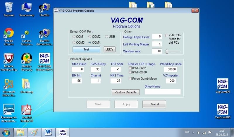 Driver. Biz. Ua ᐅ подключение и установка драйверов vag-com 409. 1.