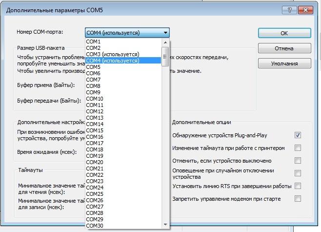 Адаптер KKL VAG COM 009.1 получи чипе FTDI. Драйвер, программа, введение Audi TT (8N) Coupe рис. 0