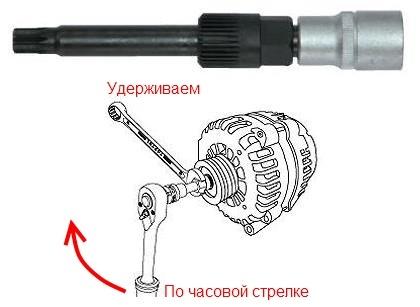 ключ для снятия шкива генератора vw купить